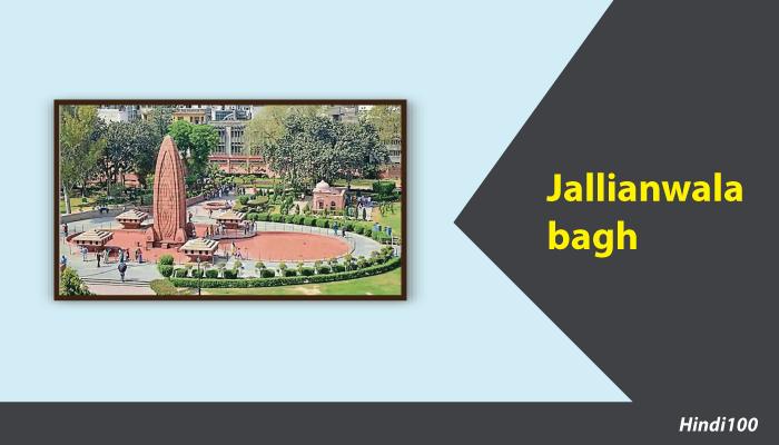 जैसलमेर वॉर म्यूजियम | Jaisalmer War Museum in Hindi