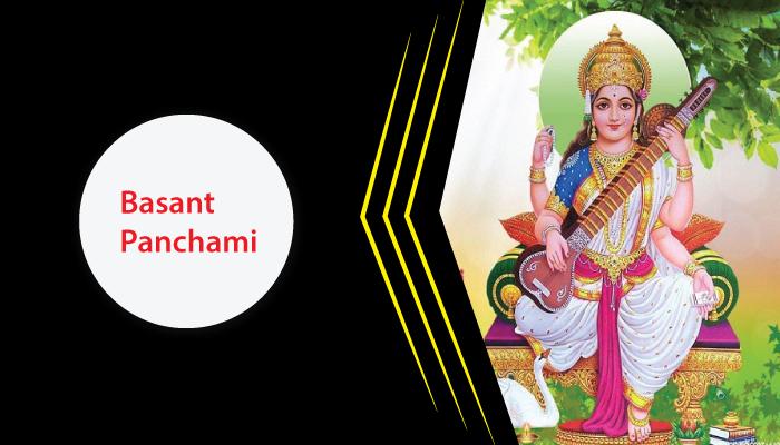 बसंत पंचमी | Basant Panchami in Hindi
